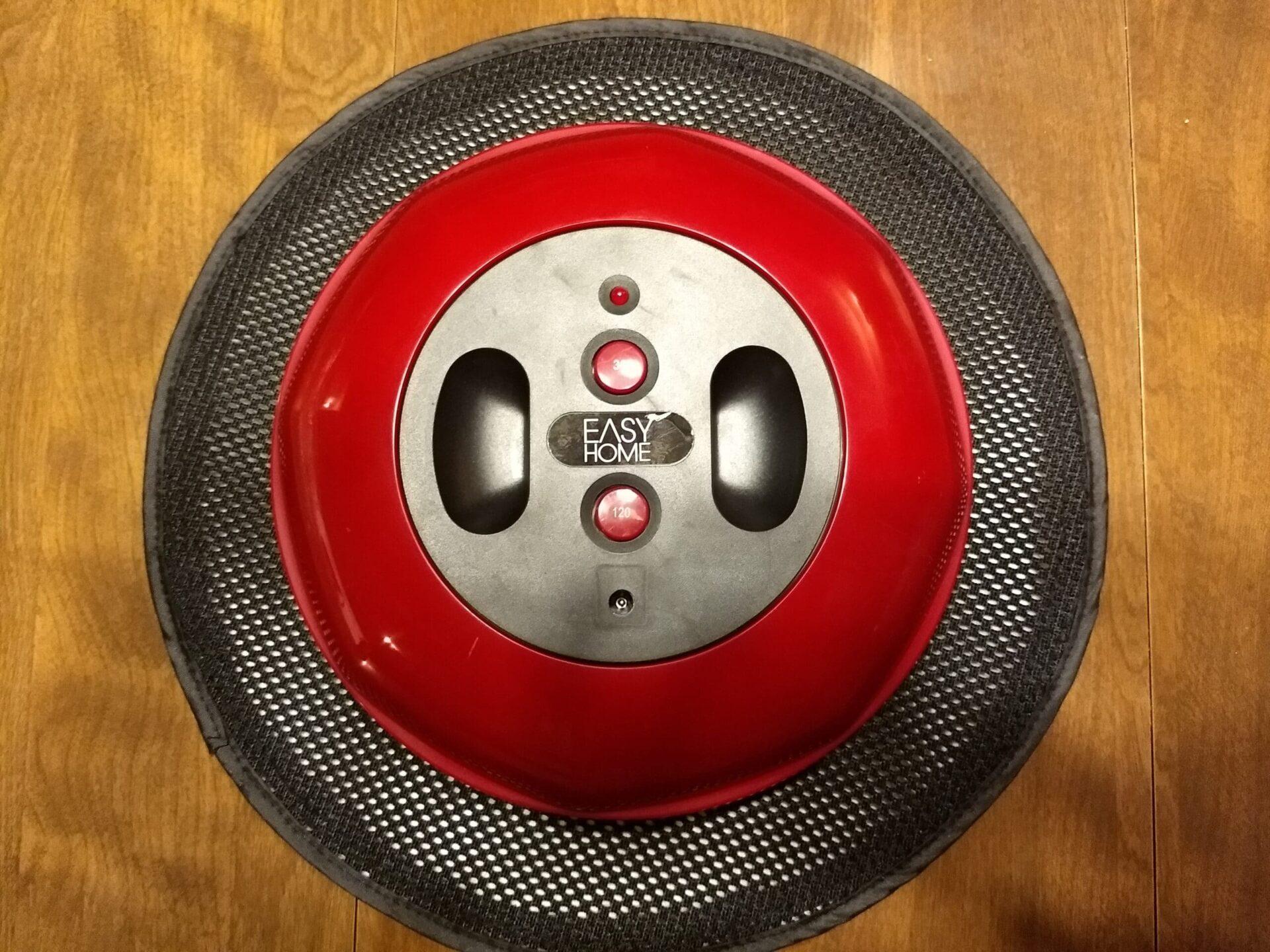 Easy Home Robotic Floor Duster Aldi Reviewer