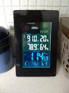 Sempre Digital Weather Station