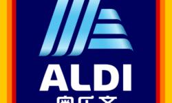 Aldi China