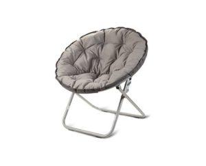 Open Thread Sohl Furniture Saucer Chair Aldi Reviewer