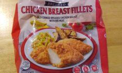 Kirkwood Breaded Chicken Breast Filets