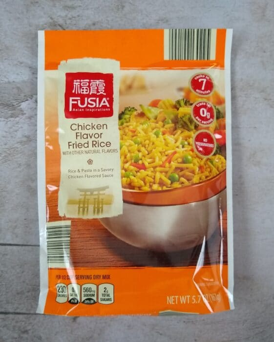 Fusia Asian Inspirations Chicken Flavor Fried Rice