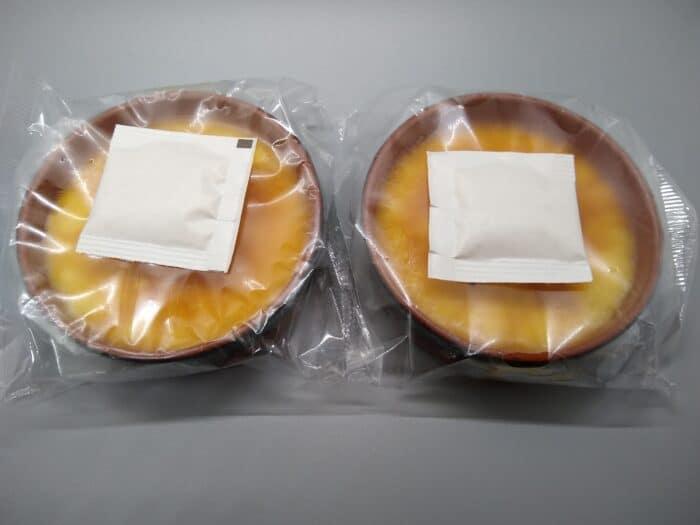 Specially Selected Crème Brûlée
